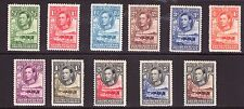 BECHUANALAND George VI 1938 set, multiple,multi-colour lightly hinged