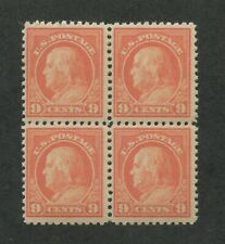1917 United States Postage Stamp #509 Mint Never Hinged F/Vf Block of 4