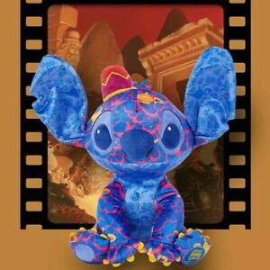 Disney Stitch Crashes Aladdin Plush June 2021 Ready to Ship Fast Dispatch
