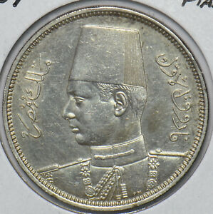 Egypt 1939 AH 1358 5 Piastres 195370 combine shipping