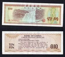 China/China - 10 Fen Foreign Exchange Certificate 1979 Sup / Au A-03