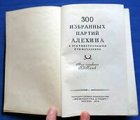 1954 Russian USSR Soviet Vintage Chess Book 300 best games of Alekhine Rare Old