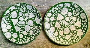 "Lot of 2 Anthropologie Dorotea 8.5"" Plates Textured Modern Floral Green"