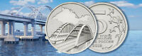 ✔ Russia 5 rubles Crimea bridge 2019 UNC, 5 years of referendum joining