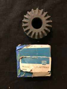 OEM NOS 1965-1967 Oldsmobile Differential Side Gear