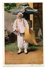 KOREA ~ SALT SELLER WITH HIS MERCHANDISE, POSED IMAGE ~ c. 1910-20's