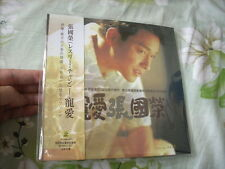 "a941981 Leslie Cheung Made in Japan 7"" EP / Lp Rock 寵愛 No. 677  Four Songs 張國榮 ( It is Not a CD )  限量七寸黃膠唱片 New Unplayed Yellow Vinyl"