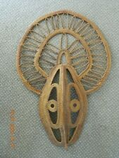 LARGE AFRICAN WICKER MASK