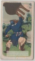 Chinese Warlord Oriental Asia Clothing Culture History 100+ Y/O Ad Trade Card#10