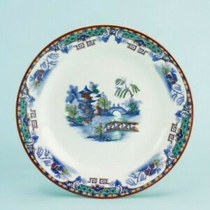 1900s Small Tea Plate Cake Dish Blue White Willow Taylor & Kent English Antique