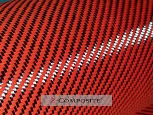 Hybridgewebe 200g/m² Rot-Schwarz, Carbon-Kevlar, Z-HGR-Twill200, Designgewebe