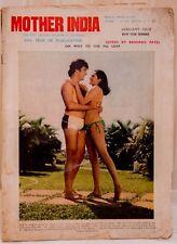 Mother India Magazine January 1978 Baburao Patel