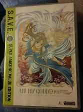000 Ah! My Goddess: The Complete Second Season (DVD, 2011, 4-Disc Set, S.A.V.E.)