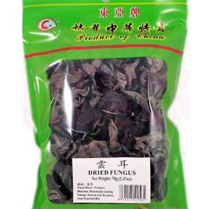 Dried Black Fungus Chinese WanYee Mushrooms 70g