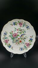 More details for aynsley pembroke cake service plate/excellent condition