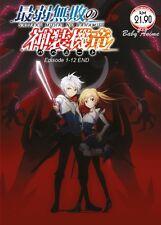 JAPAN Anime DVD SAIJAKU MUHAI NO BAHAMUT Complete Series (1-12 End) English Sub