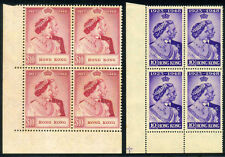 Hong Kong 1948 Royal Silver Wedding Cpt Set Block of 4 MNH OG with Corner