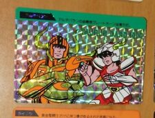 SAINT SEIYA CARDDASS COSMO CARD 1000 PRISM CARTE LIBRA ULTRA RARE JAPAN #006