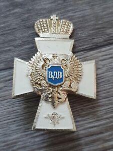 Ukrainian State Military Parachute Regiment Medal Cross award Badge