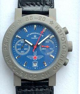 POLJOT STURMANSKIE SS-20 TITANIUM  Russian WATCH Chronograph 3133 TITAN