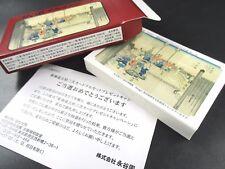 "Utagawa ( Ando ) masterpiece of Hiroshige ""Tokaido five-thirds"" card Completely"