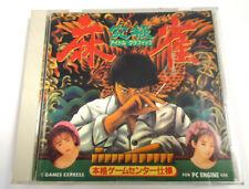 Kyukyoku Mahjong Idol Graphic - PCE PC engine - HuCard / Hu Card - Jap.
