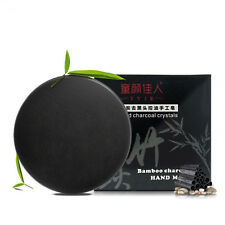 Pro Beauty Bamboo Charcoal Soap for Acne Treatment, Oil-Control, Blackhead,Pores