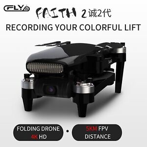 5G WIFI Drone 5KM FPV GPS Drone 4k Professional Camera 3-Axis Stable RC Quadcopt