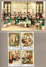 China 2018-8 Red Chamber Masterpiece Classical Literature III stamps + S/S 紅樓夢