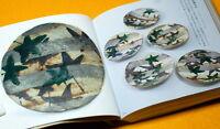 Kitaoji Rosanjin genius of beauty and food ART BOOK from japan japanese #0033