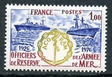 STAMP / TIMBRE FRANCE NEUF N° 1874 ** ARMEE DE MER BATEAU