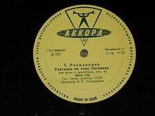 "YAKOV ZAK piano - Rachmaninov: Rhapsody on a theme of Paganini     RARE 10"" LP"