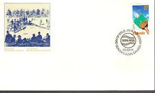 CANADA - BASEBALL - 1221 U/A FDC - CANADA POST CACHET -  1988