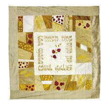 Chuppah Huppah Jewish Wedding Bridal Beautiful Raw Silk Embroidered From ISRAEL