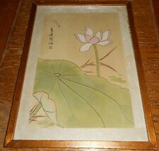 Signed Vintage Japanese Watercolor Water Flower