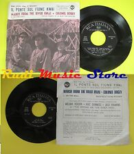LP 45 7'' ORCHESTRA DAVID TERRY March from the river kwai Colonel no cd mc dvd *