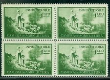 1930 Agriculture,Revenue/TAX stamp,Breed sheep,Peasant women spinnig,Romania,MNH