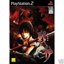 Ikusagami Playstation 2 ps2 Import Japan PSX