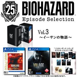"Capcom PS4 ""Resident Evil 25th Episode Selection Vol.3"" pre-order limited JAPAN"