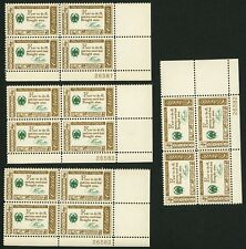 1960 4c US Postage Stamps Scott 1140 Benjamin Franklin American Credo Lot of 16
