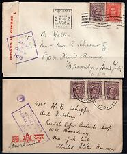 AUSTRALIA 1943 FOUR WAR TIME COVERS AUSTRALIAN MILITARY FORCES FIELDPOST 73