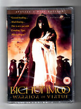 Bichunmoo (DVD) 2-Disc Set! HONG KONG LEGENDS ORIG! NEW