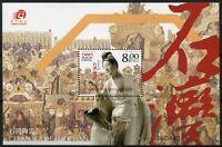 Macau Macao 2007 Shiwan-Keramik Shek Wan Ceramics Kunst Art Block 151 MNH