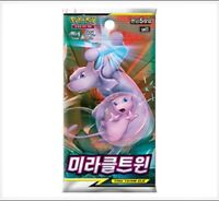 5Pcs Sun & Moon Pokemon Card Pack Miracle Twin Game Toy Korean Hobbies_MGPOH