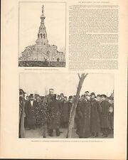 Monument San Stefano Orthodox Church Marmara Sea FRANCE GRAVURE OLD PRINT 1898