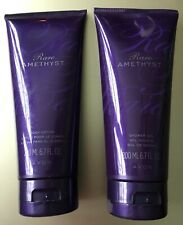 Avon Rare Amethyst 2 Pc Set Shower Gel AND Body Lotion New/Sealed
