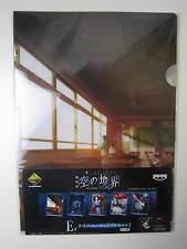 The Garden of Sinners Kara no Kyoukai Ichiban Kuji Prize E Clear File Set B