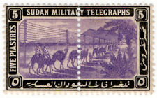 Other Middle Eastern Stamps
