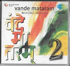 VANDE MATARAM 2 - NEW BOLLYWOOD SARE GAMA SOUND TRACK CD