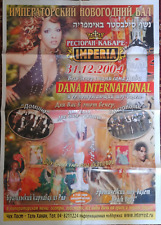 DANA INTERNATIONAL-giant 2004 poster 100*70 cm-christmas party -gay-russian